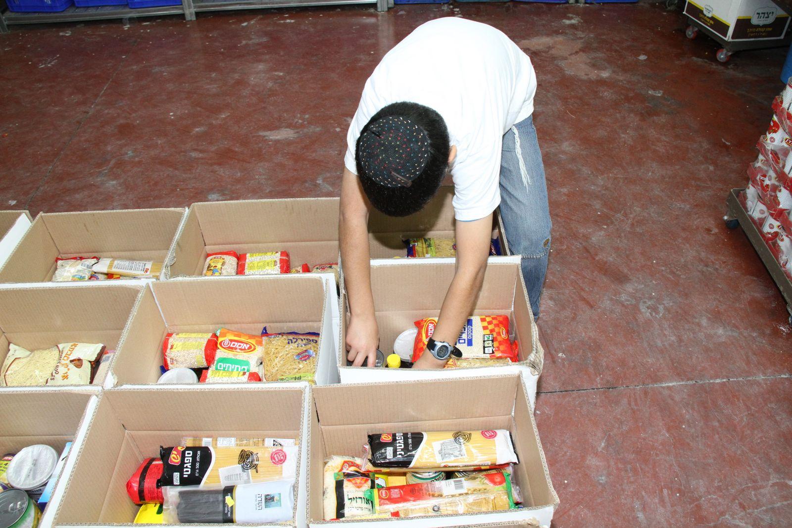התנדבות במרכז בעמותת חסדי נעמי