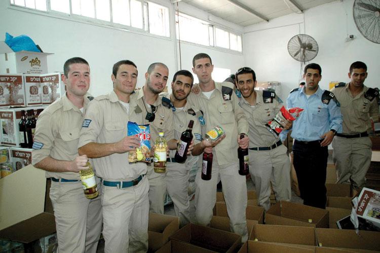 התנדבות בתל אביב