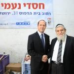ביקור ראש עיריית ירושלים ניר ברקת בחסדי נעמי סניף ירושלים