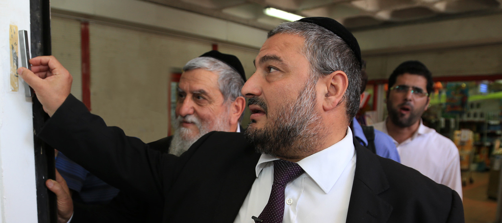 ראש עיריית בית שמש הרב משה אבוטבול קובע מזוזה בסניף החדש ב_עיר