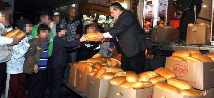 אמא, הבטחת לנו לחם לשבת!