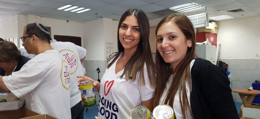 סיקור מיוחד: יום מעשים טובים 2017 בחסדי נעמי