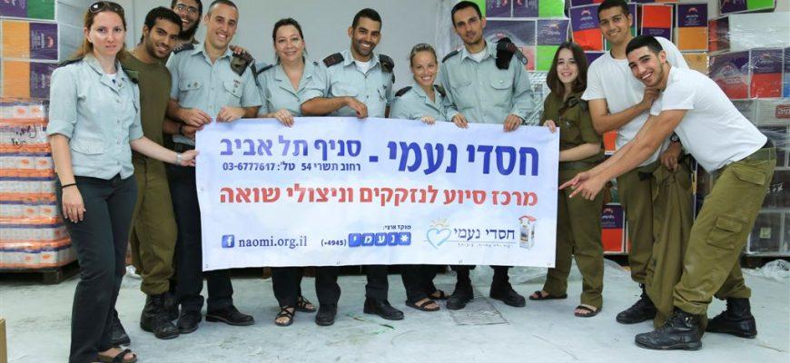 לראשונה בתל אביב: חסד ללא הפסקה