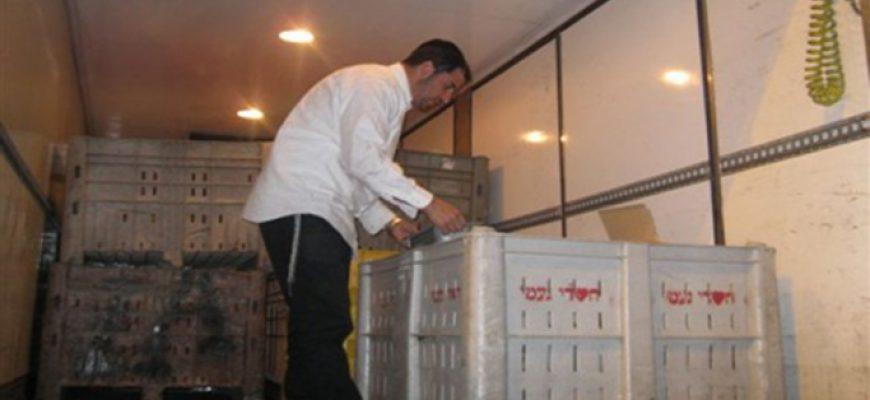 """בקרוב: פתיחת המרכז החדש של """"חסדי נעמי"""" בירושלים"""