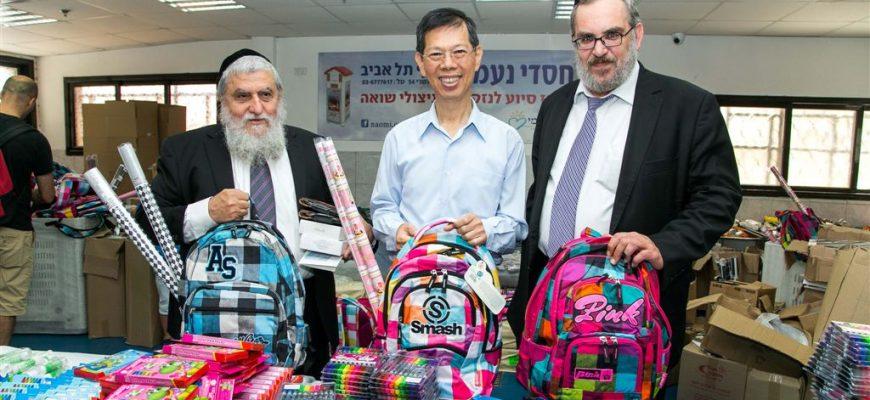 שגריר טיוואן בישראל תרם תרומה נכבדה לחלוקת ילקוטים לקראת פתיחת שנת הלימודים