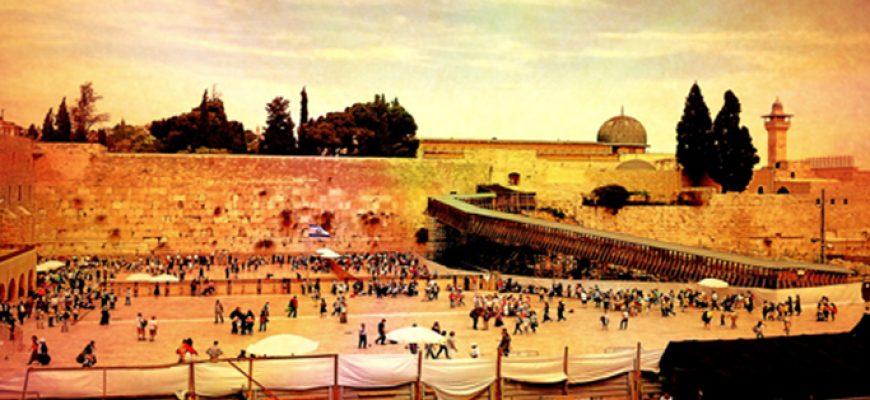 נסעתי אתמול לירושלים