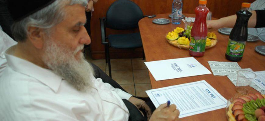 """עמותת """"חסדי נעמי"""" אימצה את הקוד האתי לעמותות המזון בישראל"""