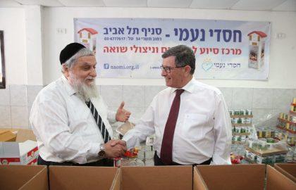 """מנכ""""ל דואר ישראל דני גולדשטיין בביקור בחסדי נעמי"""