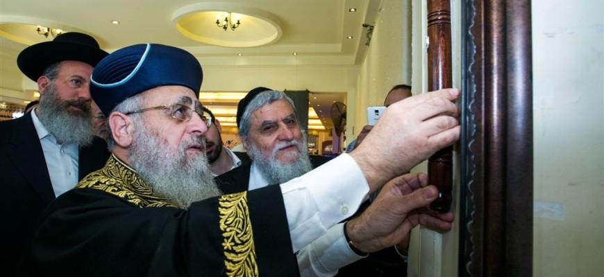 נחנך אולם ארמונות חן בירושלים