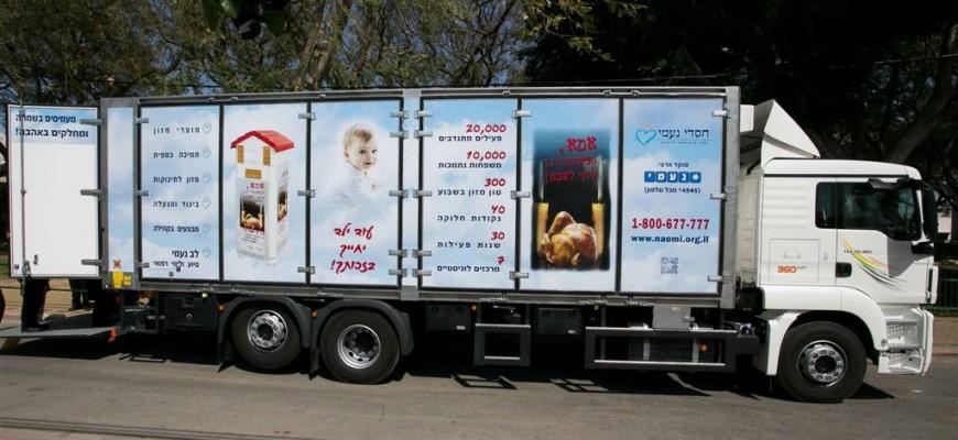 משאית החסד 6