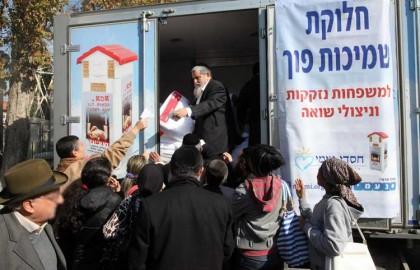 חסדי נעמי ואתר ynet מחממים את החורף