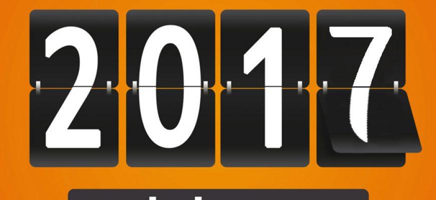 שנת המס 2017 מגיעה לסיומה, זה הזמן שלך לתרום!