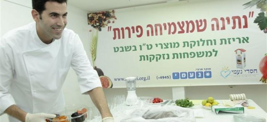 נתינה שמצמיחה פירות 2011