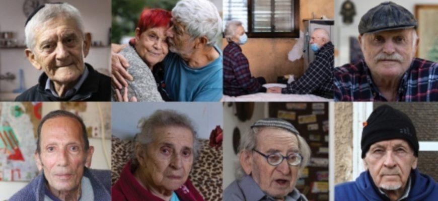 יום השואה הבינלאומי 2021 – ניצולי השואה אומרים תודה