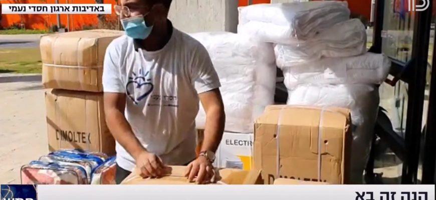 הסיקור התקשורתי על מבצע החירום הענק של 'חסדי נעמי' בעקבות גל הקור בישראל